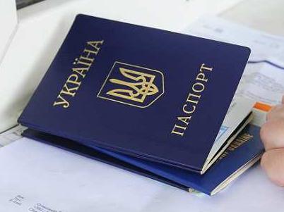 Замена паспорта при смене фамилии москва