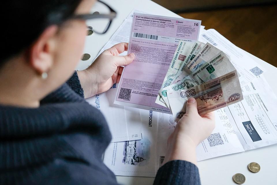 Тариф за содержание жилого помещения в московской области