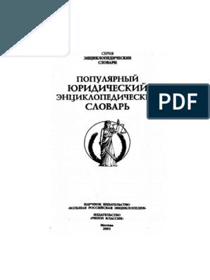 Индексация алиментов взыскиваемых по решению суда — как производится