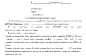 Образцы документов договор соглашение доверенность исковое заявление заявление в суд 2020 год образец форма бланк проект бесплатно скачать