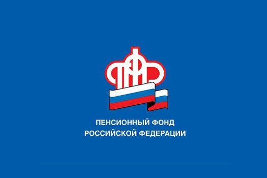 Пенсия в москве в 2020 году: какие доплаты и надбавки до минимальной пенсии ждут москвичей