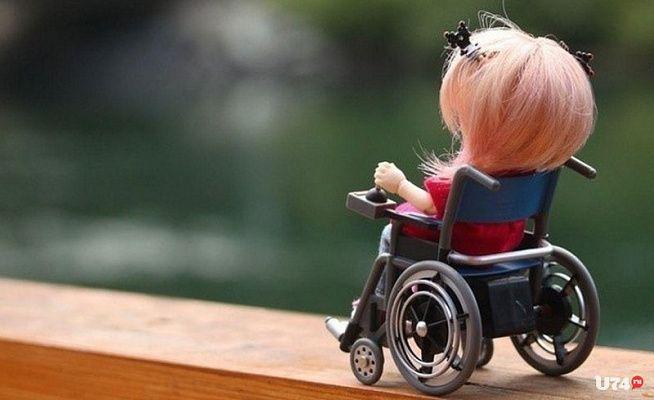 Сколько будут платить опекунам детей инвалидов в 2020 году