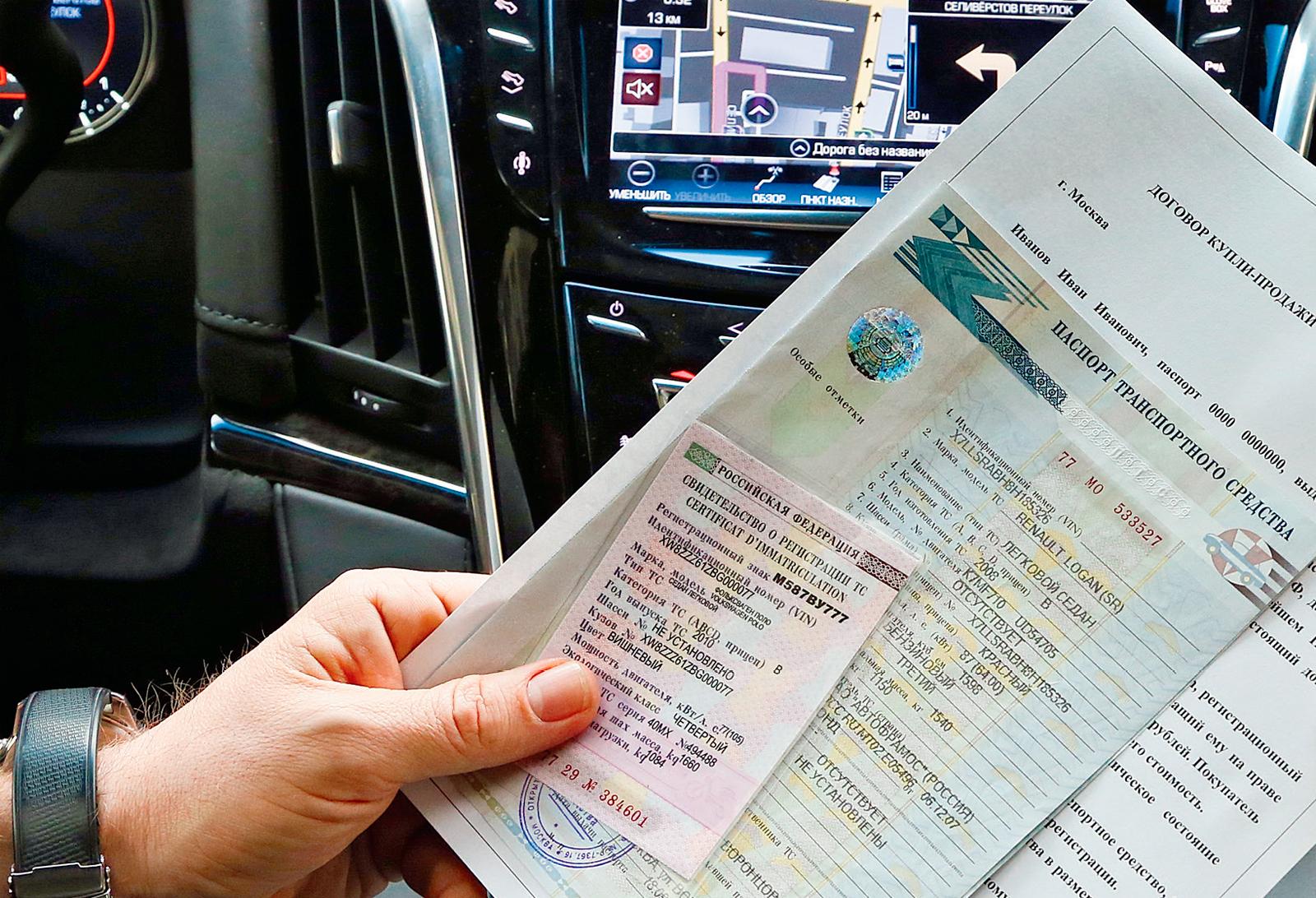 Сколько можно ездить без страховки по договору купли продажи в 2020 году