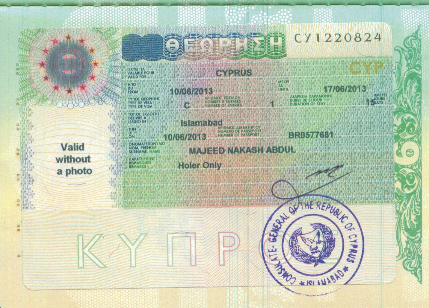 Оформление визы на кипр для россиян в 2020 году.