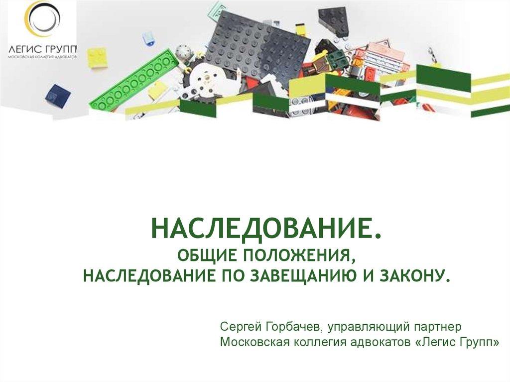 С 1 сентября 2018 в россии изменится порядок наследования. зачем нужен наследственный фонд?