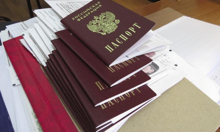 Если потерял паспорт что делать 2020 москва
