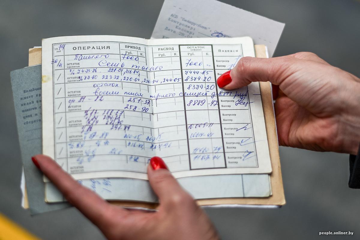Как получить вклад после смерти вкладчика без завещания: документы и порядок получения вклада