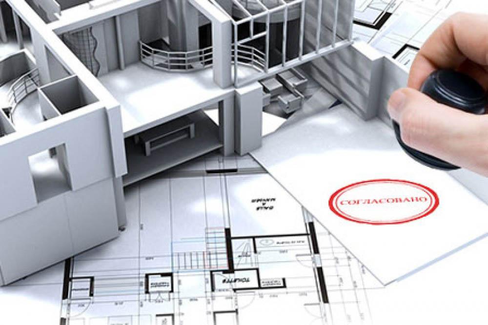 Нужно ли разрешение на перепланировку квартиры: где и как получить?