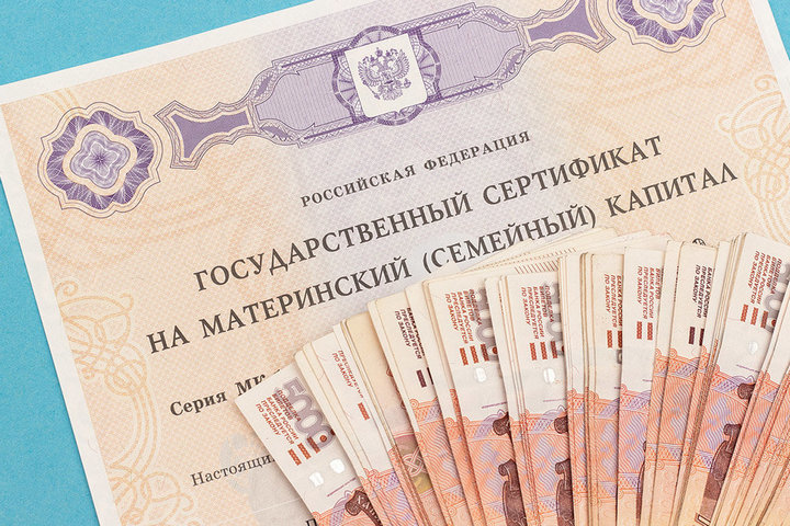 Какие дополнительные выплаты пообещал владимир путин семьям с детьми?