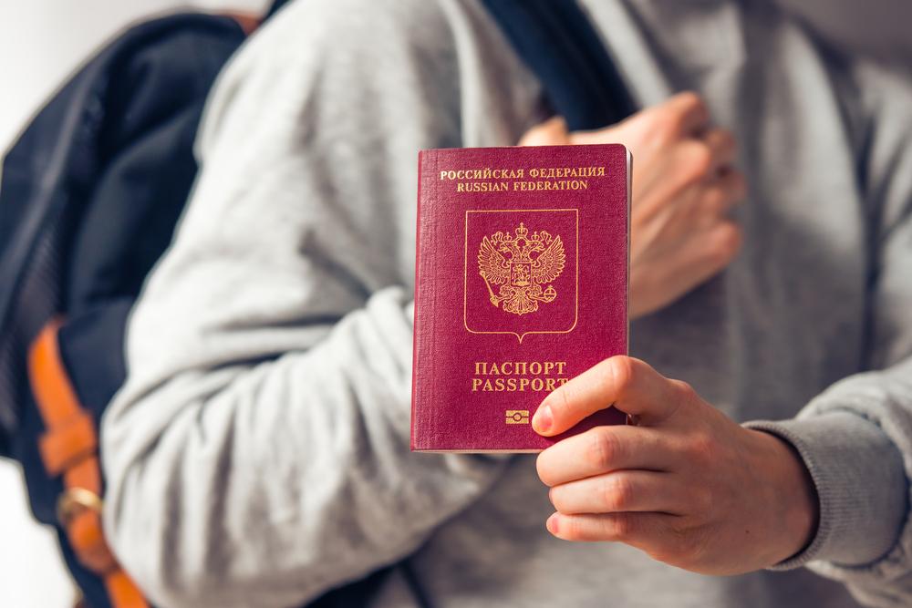 Как сделать загранпаспорт для новорожденного в 2020 году