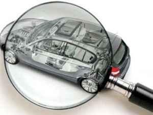 Оценка автомобиля, полученного по наследству, для нотариуса