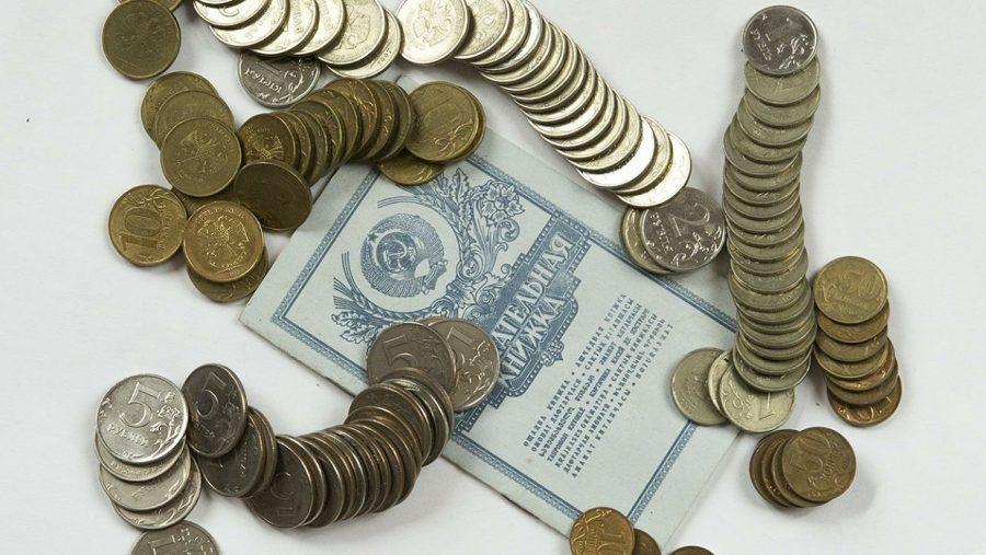 Как получить деньги со сберкнижки покойного?