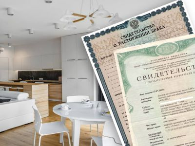 Раздел приватизированной квартиры при разводе, как разделить приватизированную квартиру при разводе