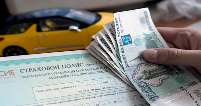 Расторжение осаго до срока по заявке страхователя: как считать сумму возврата премии?