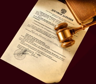 Какие документы нужны для дарственной