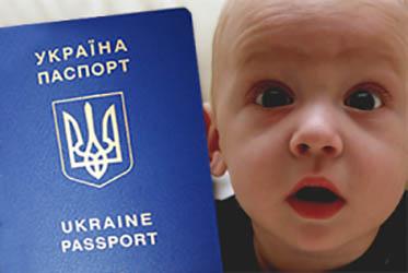 Как оформить загранпаспорт для ребёнка в химках в 2020