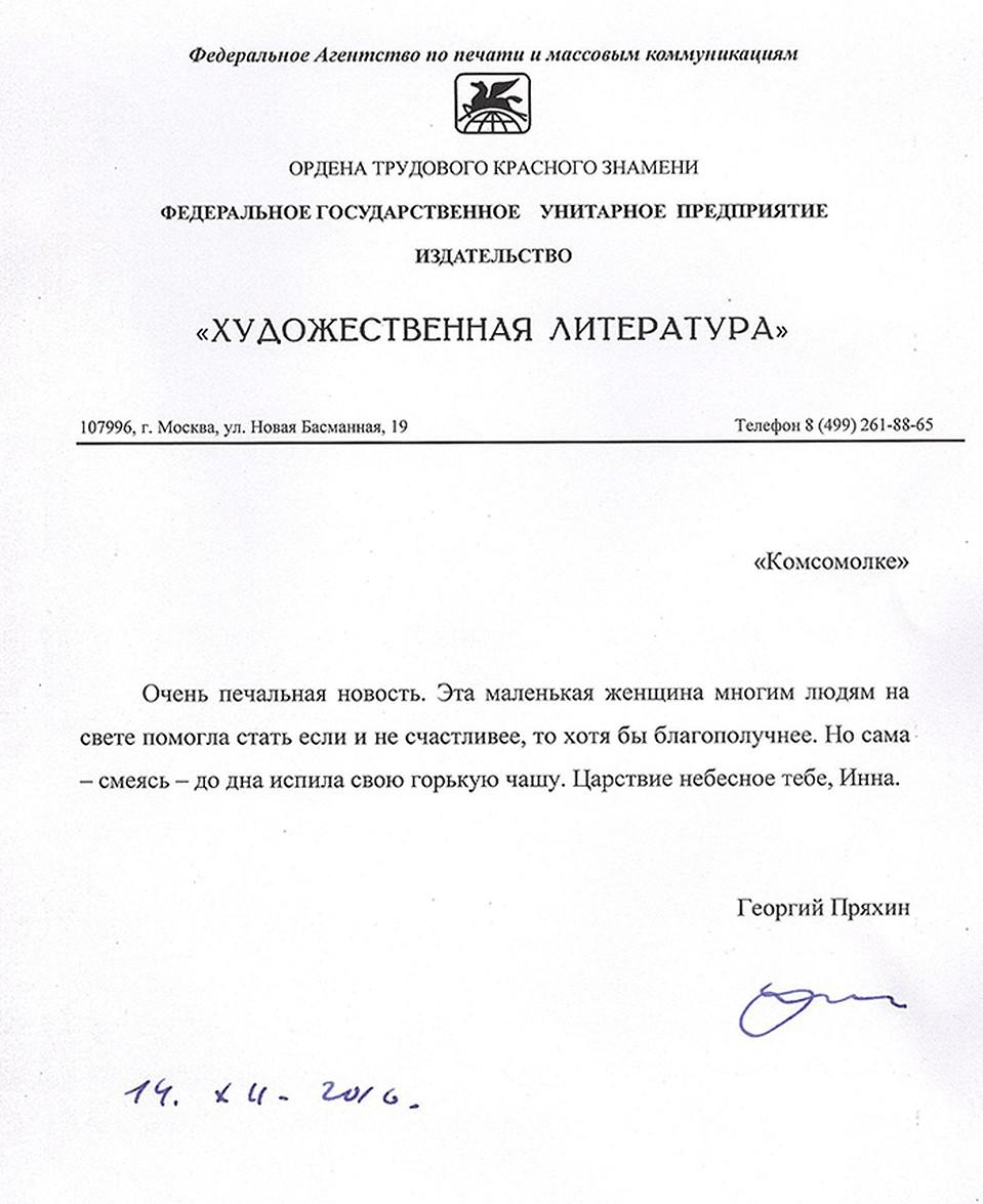 Пособие на погребение: кому положено и где получить, какие требуются документы и размер компенсации. | пенсионный фонд россии