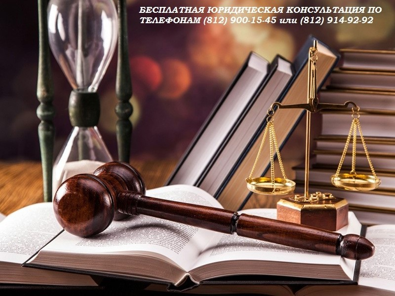 Консультация юриста по наследству