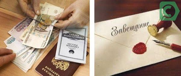Как получить деньги со сберкнижки умершего родственника в сбербанке по завещанию, без завещания, на похороны