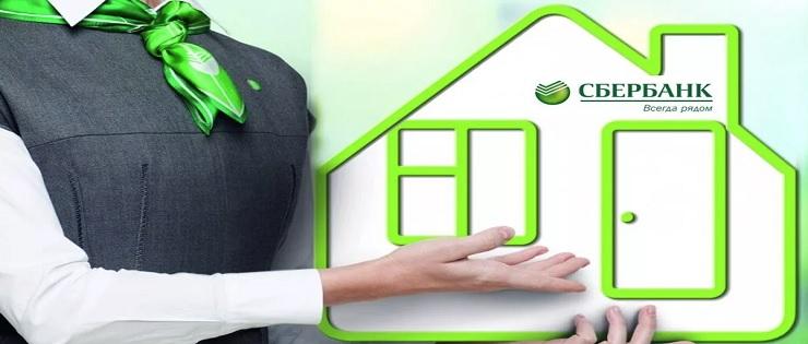 Ипотека на долю в квартире в 2020 году — взять ипотеку на покупку доли в квартире в банках москвы
