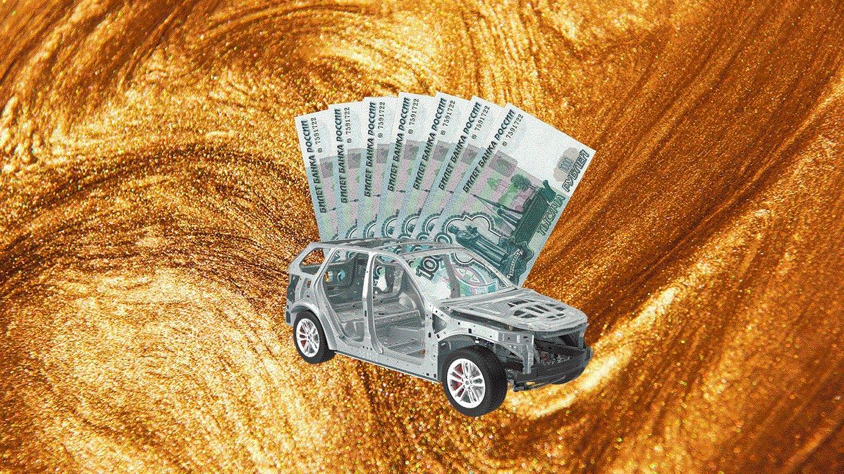 Налог с продажи автомобиля в 2020 году