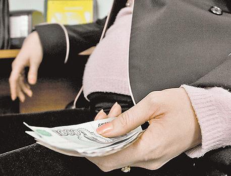 Кто оплачивает отпуск по беременности и родам