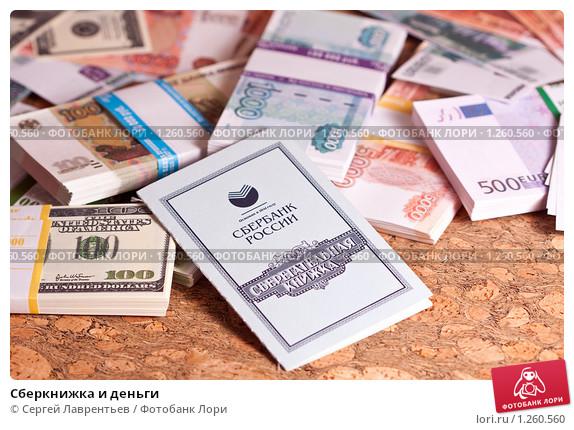 Выплата компенсаций по сберегательным книжкам умерших