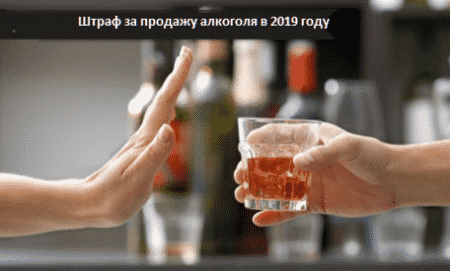 Распитие спиртных напитков в общественных местах 2020 | юридическая самооборона
