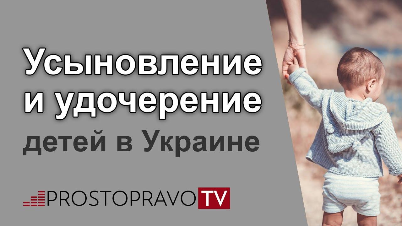 Требования к усыновителям в россии в 2020 году. uristtop.ru
