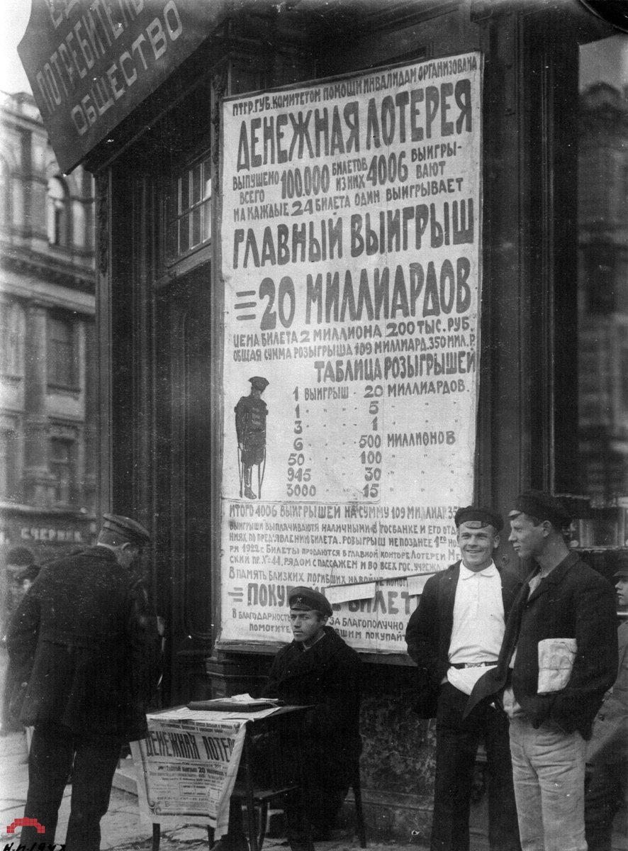 ᐉ выиграл в лотерею 100 рублей надо ли платить налог. mainurist.ru