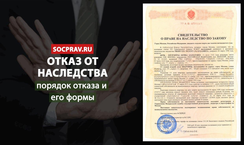 Оформление наследства по завещанию: документы, у нотариуса пошагово