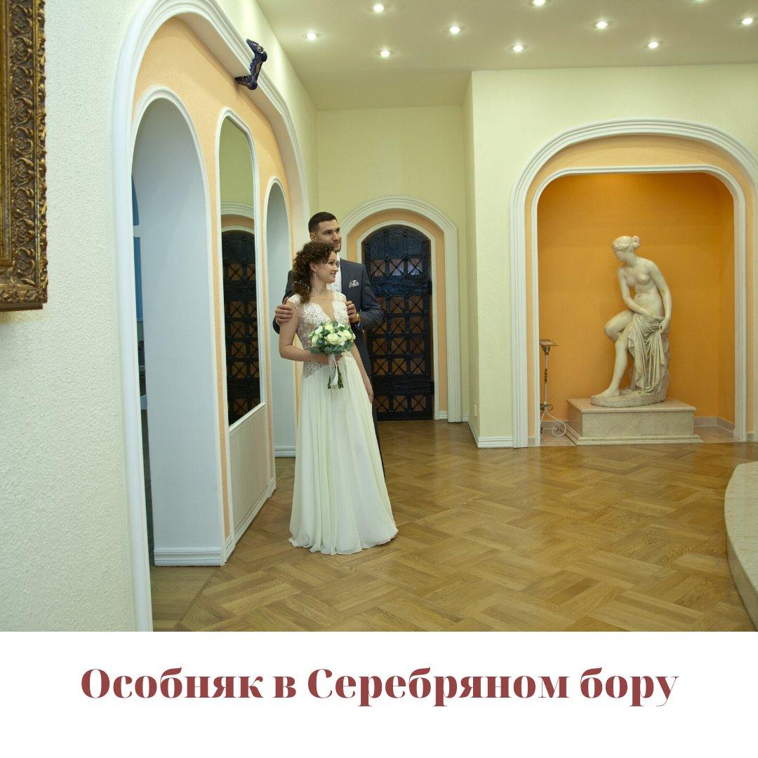 Условия и порядок заключения брака в рф в 2020 году: нюансы процедуры и необходимые документы