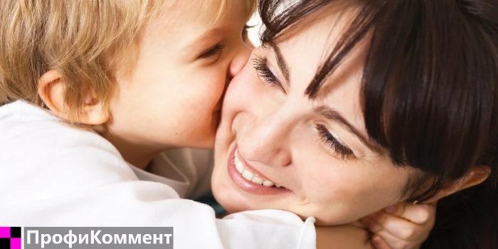 Льготы для матерей одиночек в 2020 году