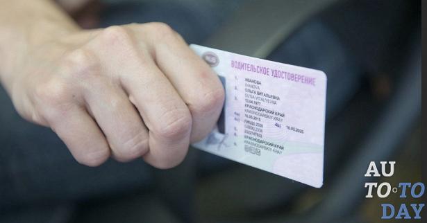 Лишение водительских прав в 2020 году — помощь адвоката при лишении водительского удостоверения. за что и на сколько вас могут лишить ву?