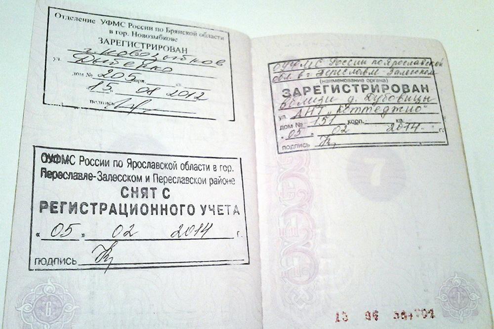 Какое наказание влечет отсутствие прописки? размер штрафа для граждан без регистрации по месту жительства