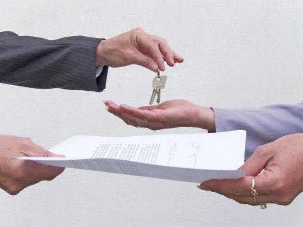 Переуступка ипотеки – как оформляется, условия, процедура покупки, риски, налоги