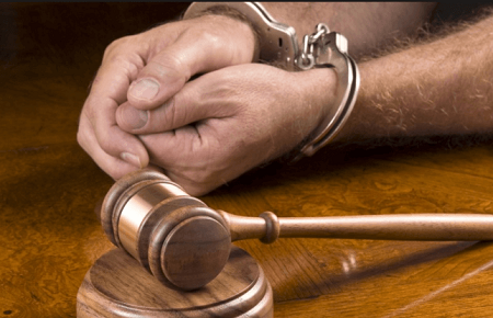 Статья 86 ук рф. судимость