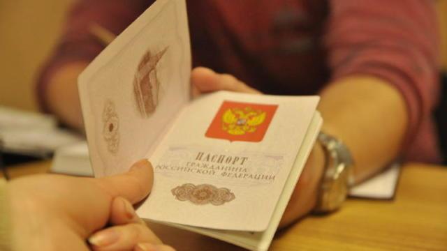 Штраф за отсутствие прописки в паспорте 2020