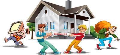 Кто имеет право на наследство неприватизированной квартиры