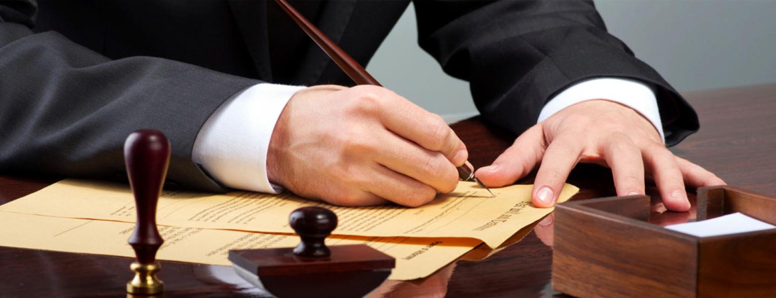 Обязательные наследники при наследовании по завещанию и по закону