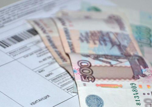 Льготы на коммунальные услуги многодетным семьям в москве в 2020 году