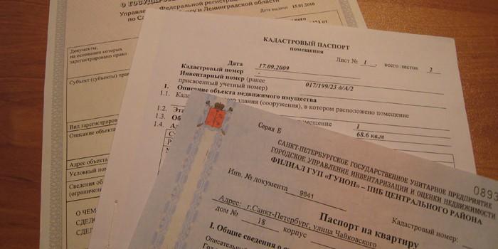Соглашение о прекращении долевой собственности и о реальном разделе