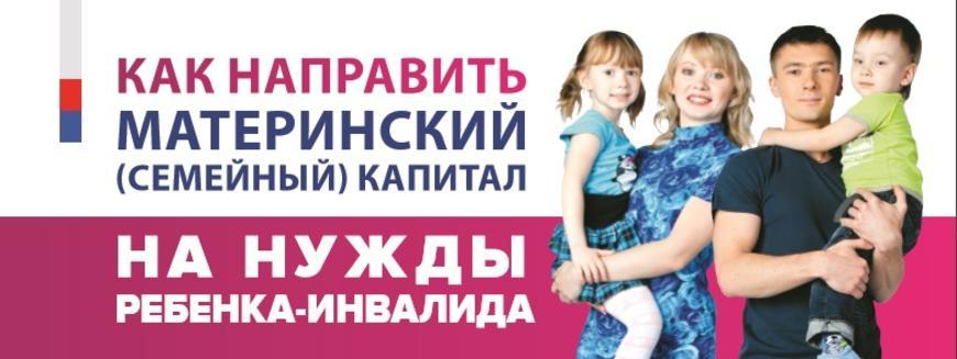 Материнский капитал в 2020 году - экспресс газета