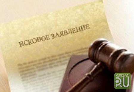 Иски к тсж: что это такое и как подать заявление в суд на управляющую компанию, образец