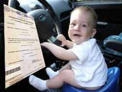 Принят ли закон об использовании материнского капитала на покупку автомобиля