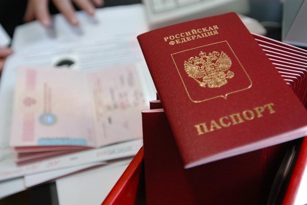 Где и как оформить загранпаспорт украинцу в москве в 2020 году