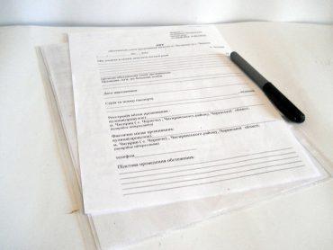 В какой суд подается исковое заявление - пошаговое описание, рекомендации и требования