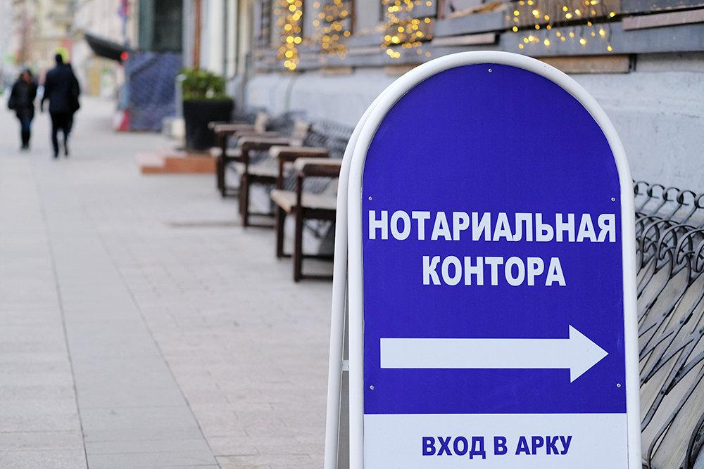 Нужно ли согласие супруга на покупку квартиры в 2020 году в россии
