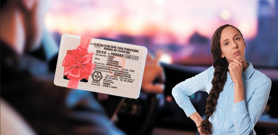 Штраф за езду без прав в 2020 году (за вождение без водительского удостоверения)
