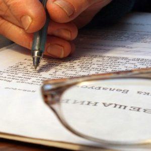 Что нужно знать об обязательных наследниках по закону